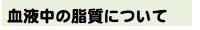 スクリーンショット 2015-01-31 11.19.54