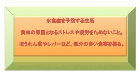 スクリーンショット 2015-02-20 13.30.41